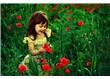 Sevgilerin en güzeli… Allah sevgisi