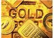 Altın fiyatları ABD ekonomik verilerin açıklanmasıyla Asya'da düştü