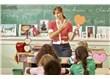 Öğretmen yetiştirme
