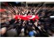 Ey Türk Gençliği!