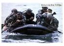 Türk Silahlı Kuvvetlerinin astsubayları