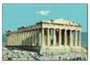 Arkeolojinin önemi