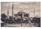 Ayasofya'nın minareleri neden farklıdır?