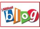 Neden blog