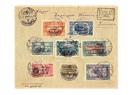 Hatalı ve eski pullar