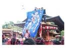 Aki matsuri (Sonbahar festivali)