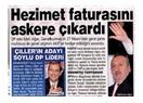 Mehmet Ağar'ı nasıl bilirsiniz?