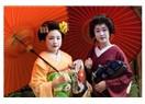 Benim sevgili Geisha'm...