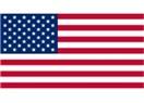ABD seyahati, parola; ayakkabı çıkar, kemer çıkar