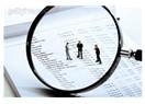 Stratejik kurumsal analiz: SWOT Analizi