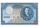 Paranın tarihine kısa bir yolculuk