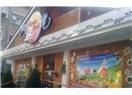 Gurmelere Özel Market: Nezih