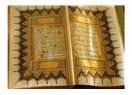 Kur'an-ı Kerim ve insan.