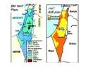 Yenidünyada rollerin üstlenilmesi ve İsrail-1