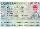 Çin çalışma vizesi / Z Visa