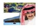 Arap sermayesinin futbol aşkı... Arap şeyhleri hangi Avrupa takımlarını aldılar?