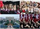 Çin 195 milyon üniversite ve fakülte mezunu hedefliyor...