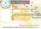 İngiltere tier 4 vizesi ile İngiltere'de ne kadar kalınabilir?