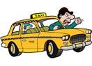 #Taksiler Şirketleşsin