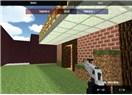 Tarayıcı üzerinden FPS oyunlar oynamak artık mümkün