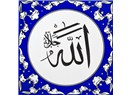 Allah'ın Zati ve Subuti Sıfatları