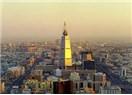 Riyad (Suudi Arabistan) İzlenimleri