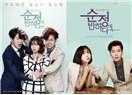 Keşfedilmeyi bekleyen Güney Kore dizileri- 2