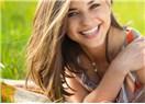Gülümsemek mutluluğun göstergesidir, dişleriniz mutluluğunuza engel olmasın!