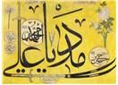 Peygamber Efendimiz HZ. Muhammed'in (S.A.V) Ahlakı