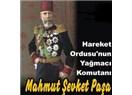 Sultan İkinci Abdülnamit'i deviren kafa, Katar'ı da devirmiş...