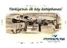 Türkiye'nin ilk köy kütüphanesi