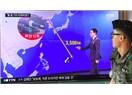 """Kuzey Kore'den ABD'ye  """"Guam Adası"""" Tehdidi..."""