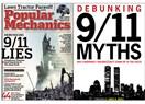 11 Eylül MI6 ve CIA'nin Ortak Senaryosuydu ve Hedef Tam Onikiden Vuruldu!
