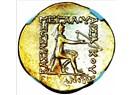 Sakız'lı Homeros ve Büyük İskender