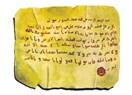 Herakleius'un, Hz. Muhammed'e Yazdığı Mektubu