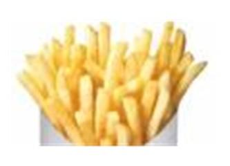 Galatasaraylı patatesler