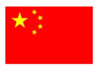 Çin süper güç olabilir mi?