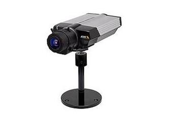 IP(Internet) Kamera ile Sevdiklerinizi Sürekli İzleyin..!