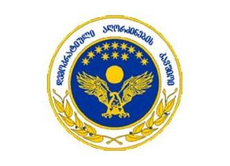 Acaristan Özerk Cumhuriyeti