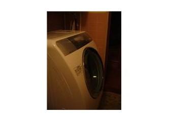 Çamaşır makinem konuşuyor !!