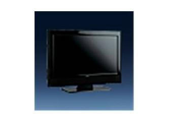 LCD tv alırken.....3