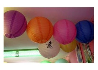 Japon feneri