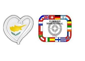 Yıl 1976: Kıbrıs sorununun Eurovision' da yansıması...