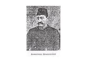 Kapadokyalı bir Meşrutiyetçi:Dimitrios Oraiopulos