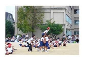 Sonbaharin etkinliklerinden spor günü