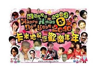 Çince tek kişilik gösteri ve nam-ı değer stand up komedi
