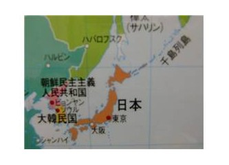 Japonyadaki etnik grup AINU