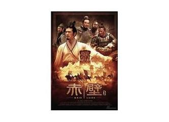 Çin Sineması ve En iyi Çin Filmleri