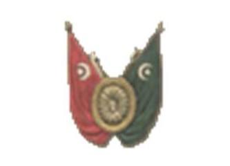 Osmanlı Devleti nerede kuruldu?-1
