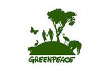 Çevreci Örgütleri Önemseyelim